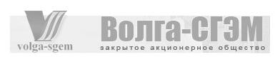 Волга-СГЭМ