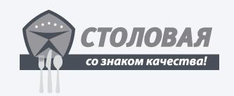 Сеть столовых г. Тольятти